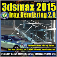 3ds max 2015 Iray Rendering e String Option cd front