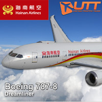 boeing 787-800 hainan airlines max
