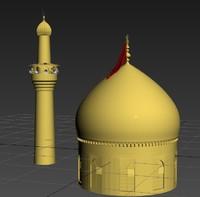 free max model dome shrine husain karbala