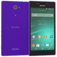 sony xperia m2 purple lwo