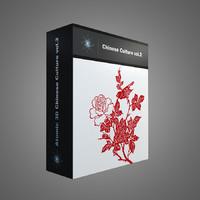 Chinese Culture Vol.2-Paper Cutting Art