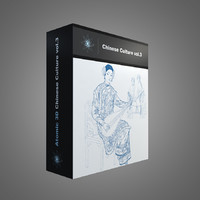 Chinese Culture Vol.3-Porcelain Painting
