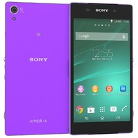 sony xperia z2 purple 3d max