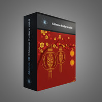 Chinese Culture Vol.4-The Spring Festival