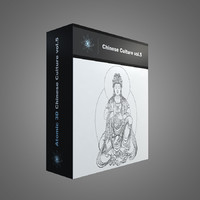 Chinese Culture Vol.5-Guanyin Budhha Paintings