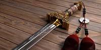 maya sword chinese