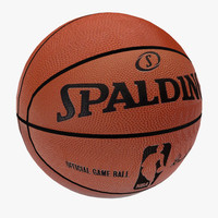 3ds max basketball ball basket