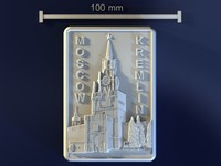 3ds max moscow kremlin