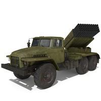 maya artillery launcher truck