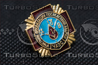Chernobyl Liquidator Pin