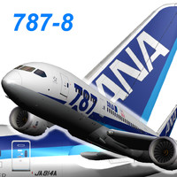 max extended liveries ana