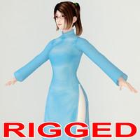 rigged girl natsumi ao max