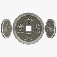 obj chinese coin