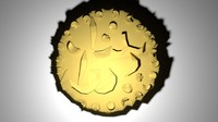 Ancient Malay Goldcoin