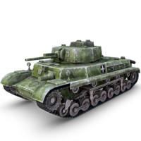 40m turan tank gun 3d model