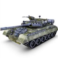 maya t-80 ud tank gun