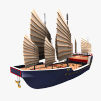 300 Foot Chinese Junk Ship