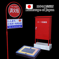 3d model hydrant set signboard