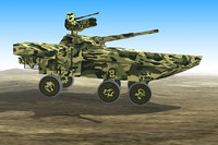 armoured fighting vehicle 3ds