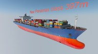 new panamax