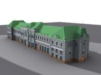 """Railway Station """"Gryazi-Voronezhskie"""