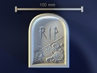 3d model halloween grave mold