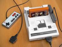 3d console dendy