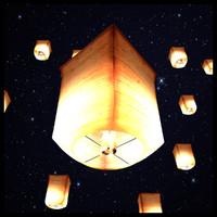 obj sky lantern
