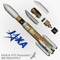 3d h2b htv kounotori model