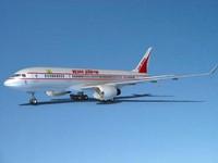 3dsmax airline boeing 787 787-8