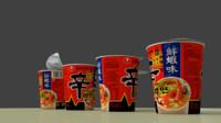 3d nong shim shin cup model