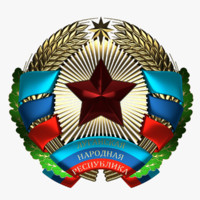 coat arms lugansk people max free