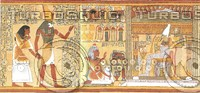 Ancient Egyptian Book of the Dead Ani - Plate 4