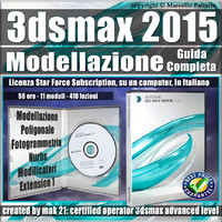 3ds max 2015 Modellazione Guida Completa Subscription