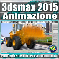 3ds max 2015 Animazione Subscription