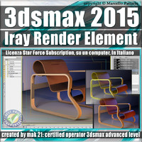 Video Corso 3ds max 2015 Iray Render Element Volume 1.0 Subscription