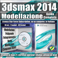 3ds max 2014 Modellazione Guida Completa _Subscription