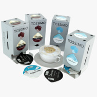 3ds max packaging boxes tassimo