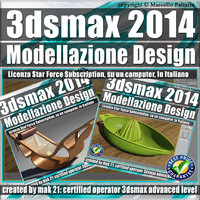 3ds max 2014 Modellazione Design Subscription