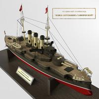 battleship potemkin 3d model