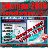 3ds max 2015 Modellazione Guida Completa 6 Mesi Subscription