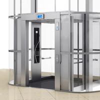 maya elevator 1