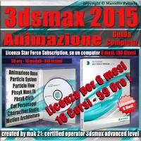 2015 animazione guida completa 3ds