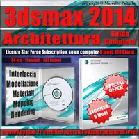 3ds max 2014 Architettura Guida Completa 6 Mesi