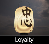 "Japanese lamp - ""Loyalty"