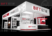 3d model exhibition booth design
