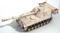 max m109 paladin artillery