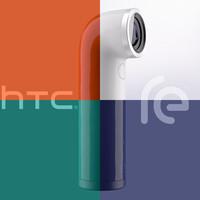 3d new htc camera model