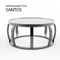 table santos dg home max