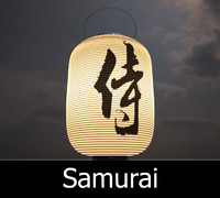 japanese lamp samurai - 3d 3ds